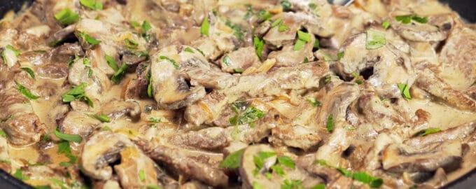 Бефстроганов с грибами рецепт