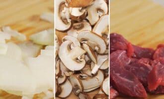 лук грибы и говядина