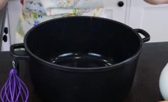 кастрюля на 10 литров