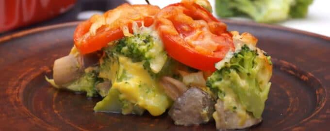Запеканка из брокколи и грибов